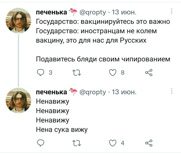 креакл из Таджикистана по кличке Печенька_4
