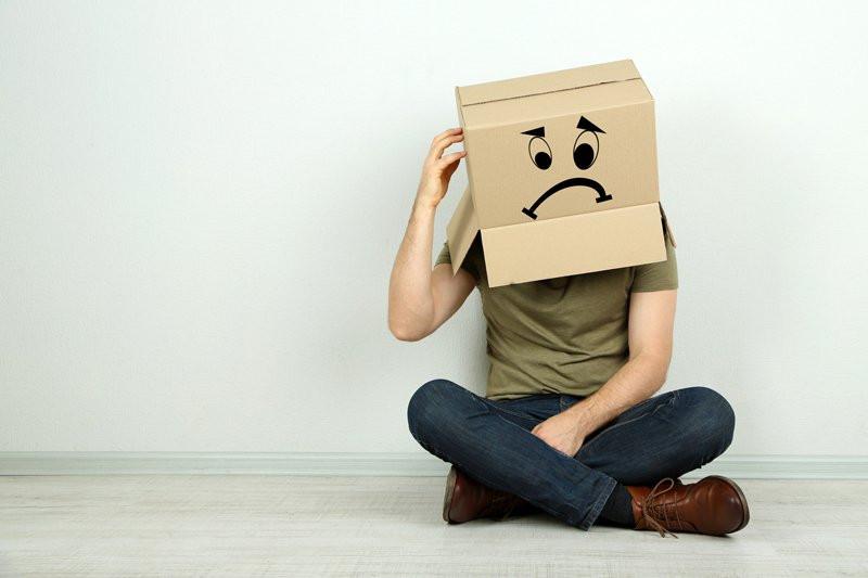 самосожаление