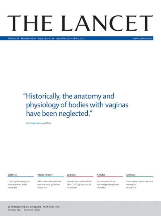 журнал The Lancet о телах с вагинами