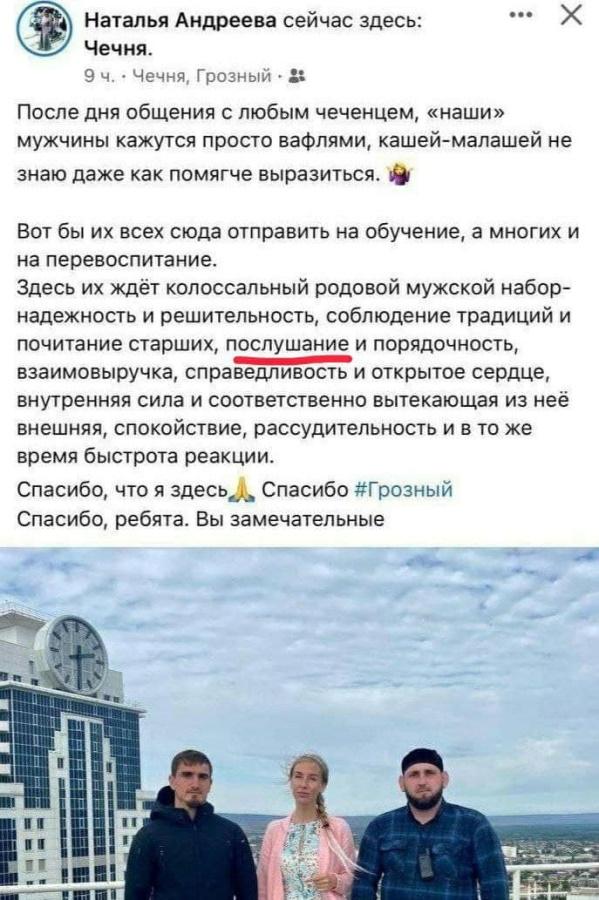 кряклица Андреева_1
