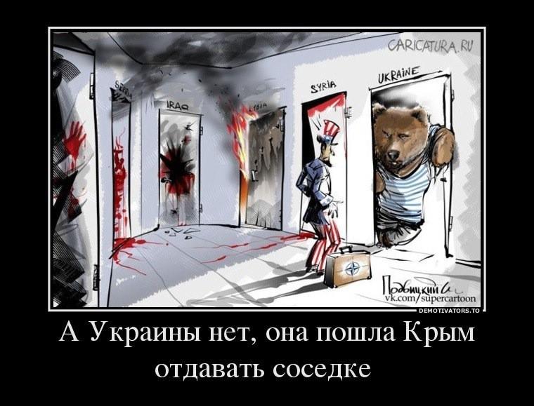 Украины нет