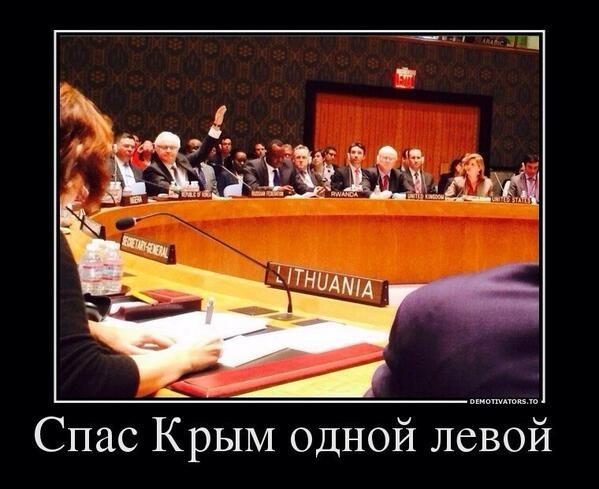 спас Крым одной левой