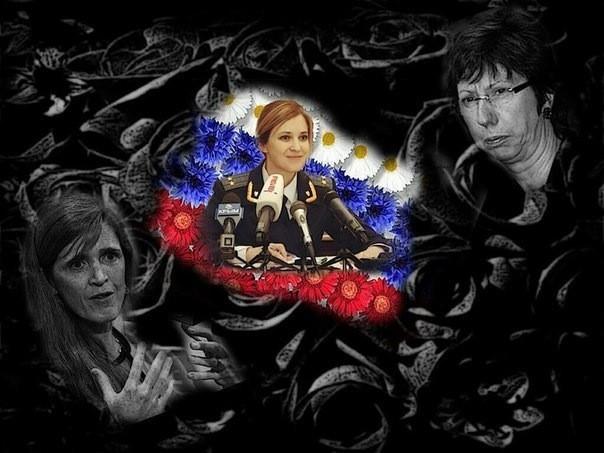 Наташа и ведьмы
