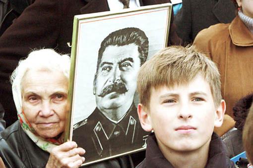 люди и Сталин