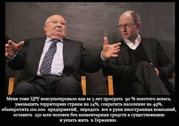 ЦРУ консультировало