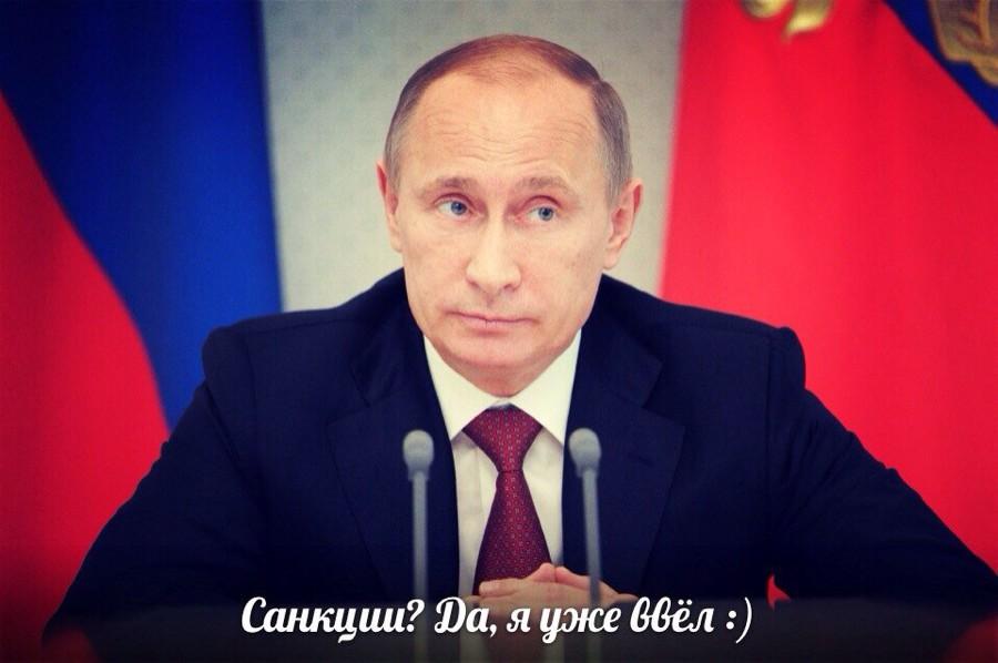 санкции 2