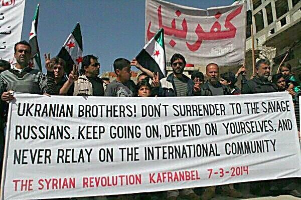 сирийские террористы за евромайдан