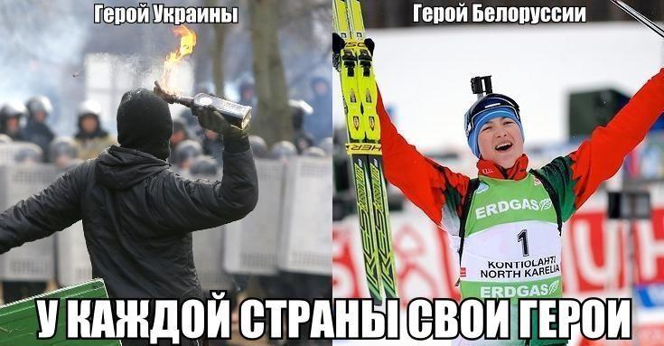 какие страны такие и герои