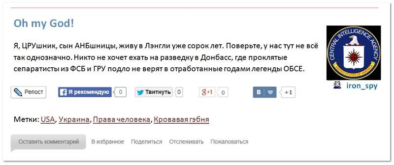 никто не хочет на разведку в Донбасс