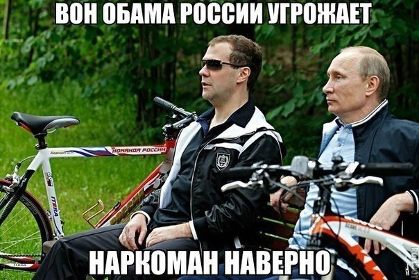 Обама России угрожает