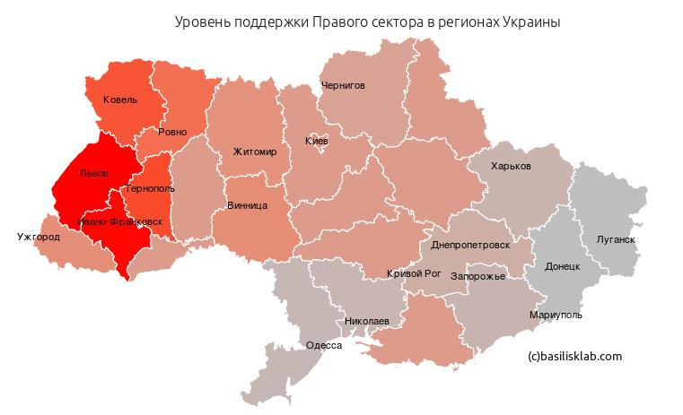 география сторонников Правого Сектора