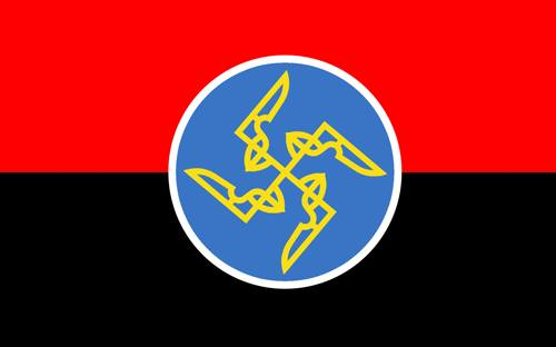 укронацизм