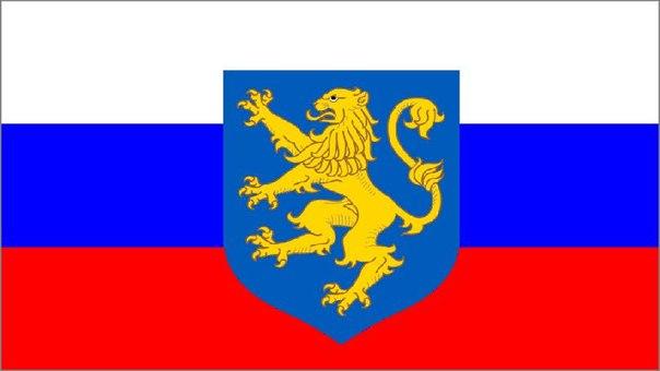 Львовская Народная Республика