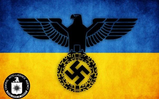 укронацизм 2