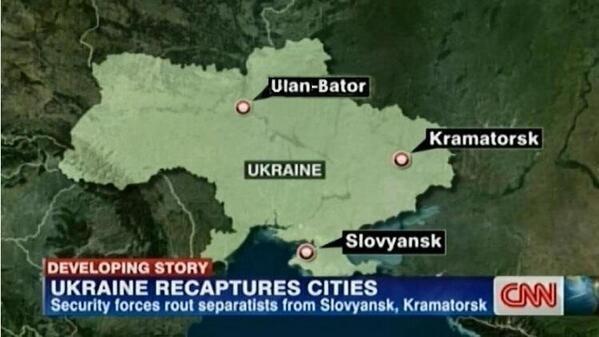 украинский Улан-Батор