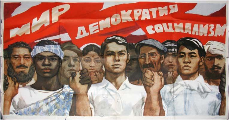 мир_демократия_социализм