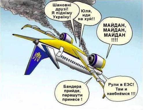 Украина падает нормально