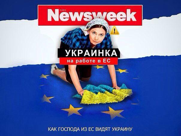 украинка на работе в ЕС