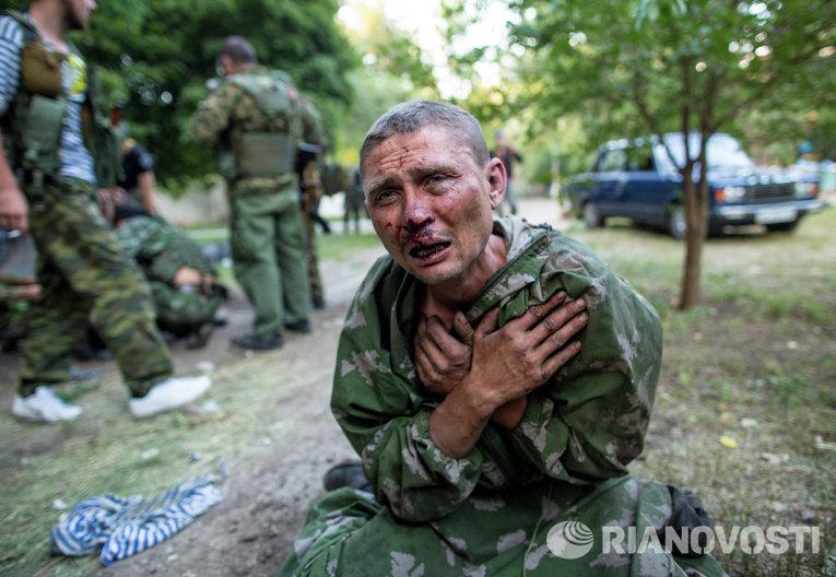 поездка на Донбасс не удалась
