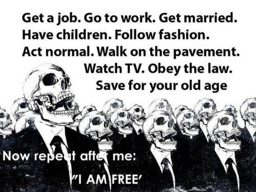я свободен