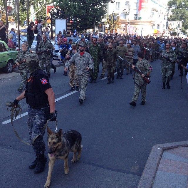 парад позора