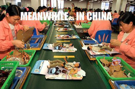 тем временем в Китае