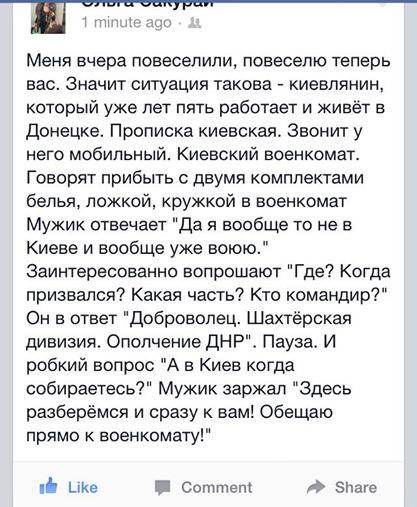 а в Киев когда