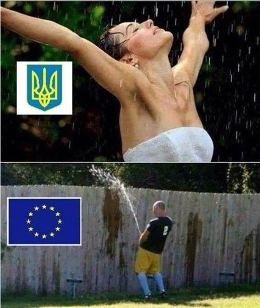 как из ЕС окатило