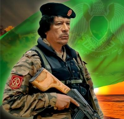 календарь Каддафи_уменьшенный