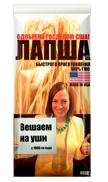 американская лапша