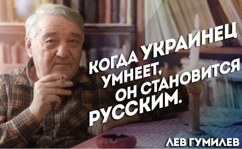цитата от Гумилёва