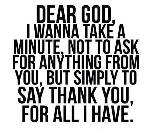 дорогой Бог
