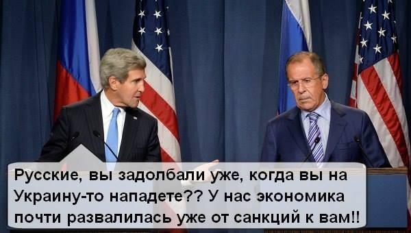 русские задолбали