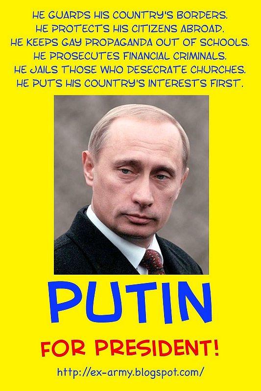 Путина в президенты США