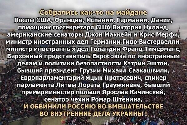 собрались как-то на Майдане