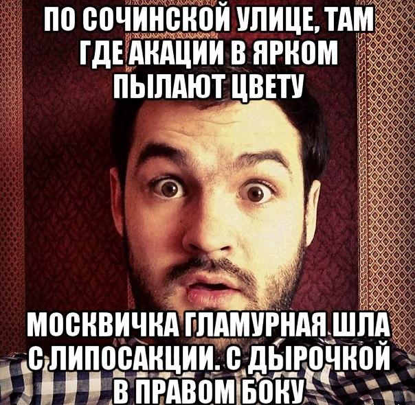 москвичка гламурная шла с липосакции