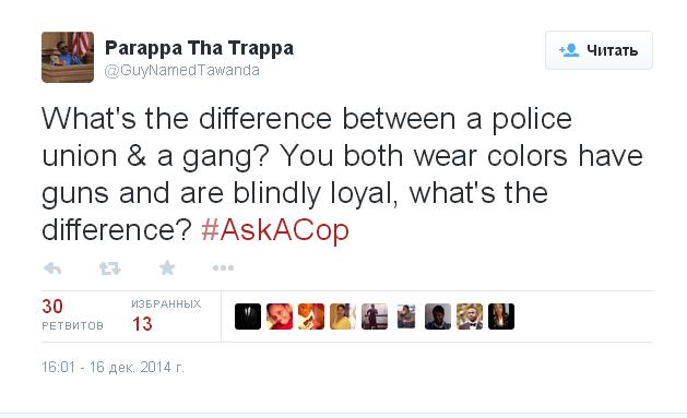в чём разница между копами и бандитами