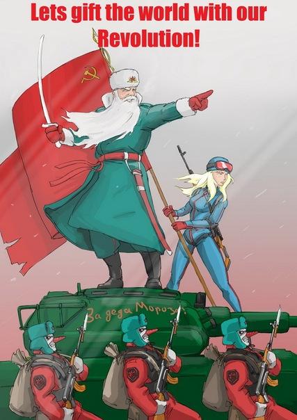 зимняя революция