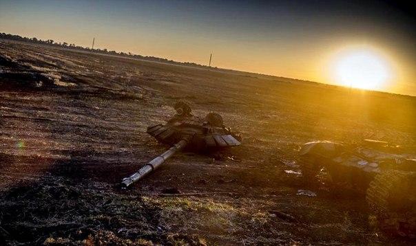 закат на Донбассе
