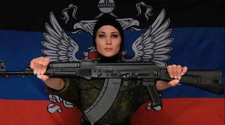 девушка с Донбасса