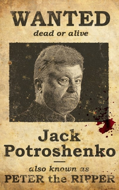 wanted Jack Potroshenko