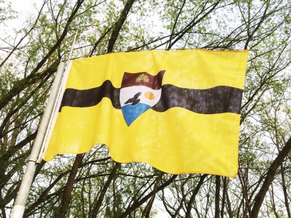 Либерландия 2