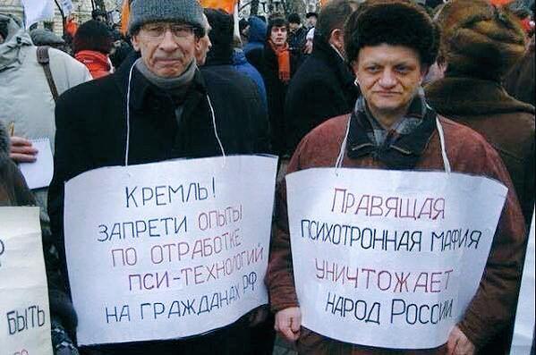 пациенты Кащенко протестуют
