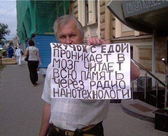 пациенты Кащенко протестуют 2