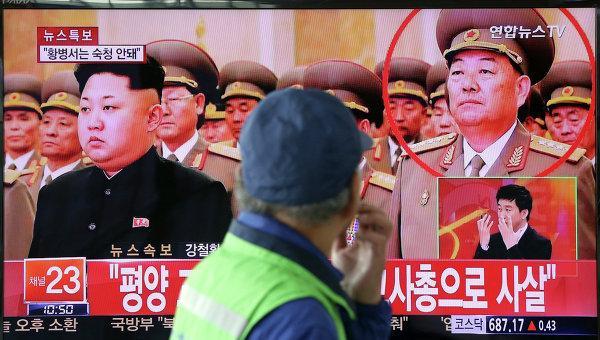 Ким Чен Ын и Хен Ён Чхоль