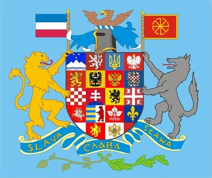 гербы славян
