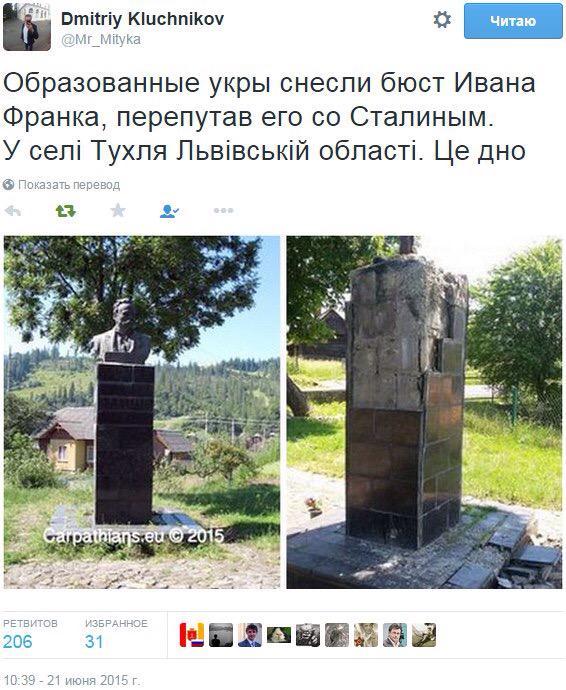 перепутали Франко со Сталиным