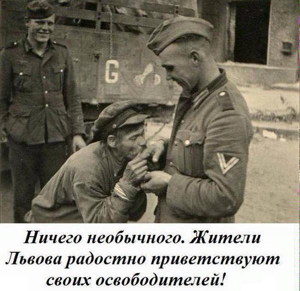 жители Львова и их освободители
