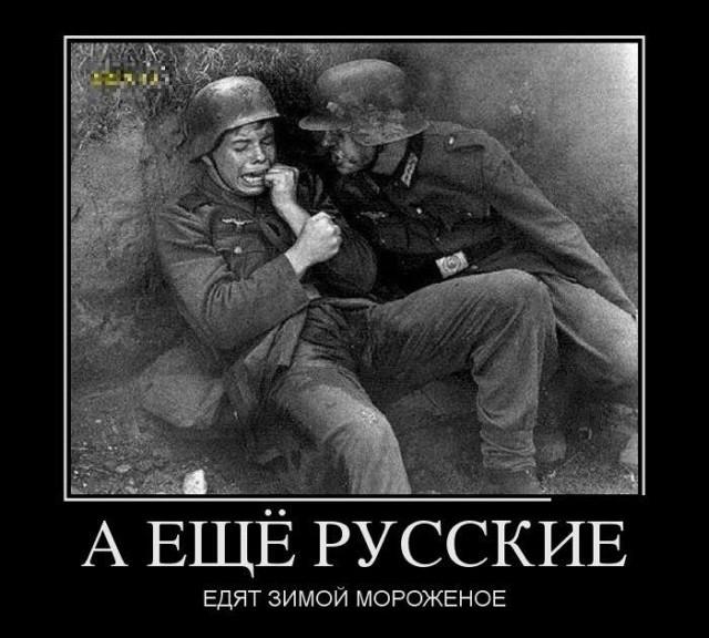 русские едят зимой мороженое