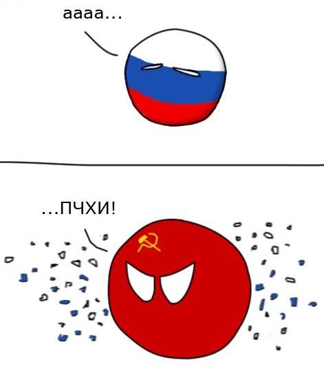 Россия чихнула 2